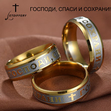 Anel de aço inoxidável da cruz de jesus do russo do anel de deus salvar-nos anel do amuleto para o homem
