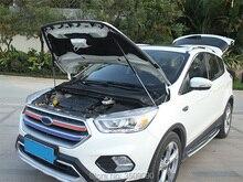 Для Ford Kuga 2013 2015 2017 2018 ремонт автомобилей передний капот двигателя крышка гидравлические амортизационная стойка Весна Противоударная накладка стайлинга автомобилей