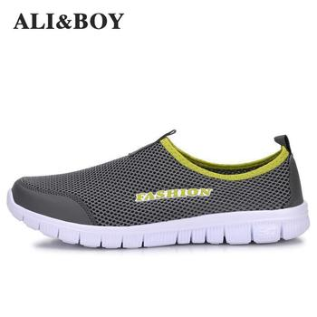 buy sneakers shoes online