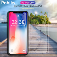 Pohiks 2pcs 5D Ultra-thin Tempered Glass Protective Cover For iPhone XR XS Max Screen Protector Film For iphone 7 8 X 6 6s plus ultra thin 0 3mm 2 5d protective tempered glass screen protector for google nexus 6 transparent