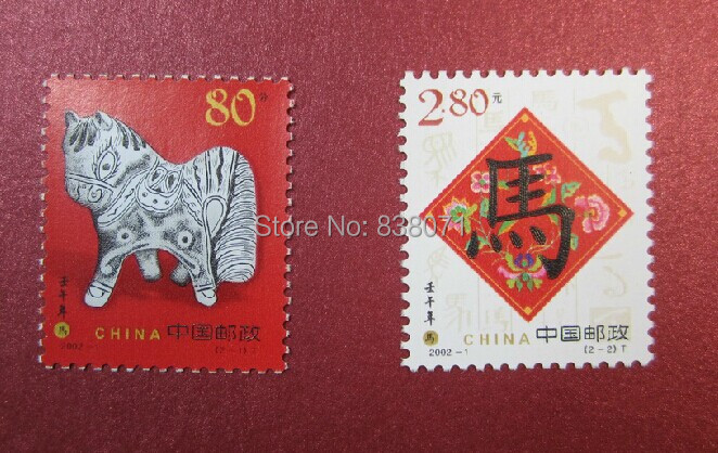 Chinese chronological stamps: RenWu 2002-1 year Year of the horse packages a full set of 2 pieces Fidelity collagen products te0192 garner 2005 international year of physics einstein 5 new stamps 0405