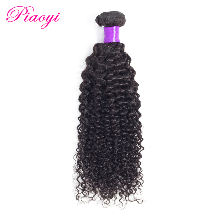 Piaoyi Hair Mongolian Kinky Curly Human Hair Weave Bundles Non Remy 1B Color Human Hair Extension 1 Pcs 8-26 Inches