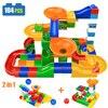 104PCS DIY Construction Race Run Maze Balls Track Compatible Legoed Duploe Building Blocks Christmas Gift Toys