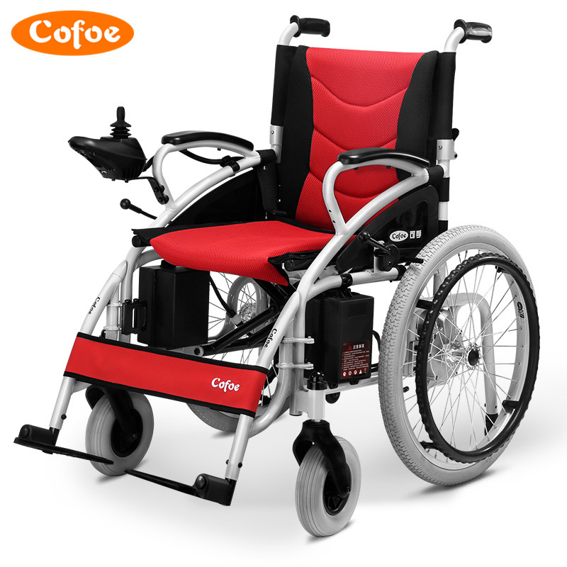 Newest Cofoe Electric Wheelchair Folding Portable Trolley Travel Scooter Brougham Quadricycle for Old Man the Disabled Nursing