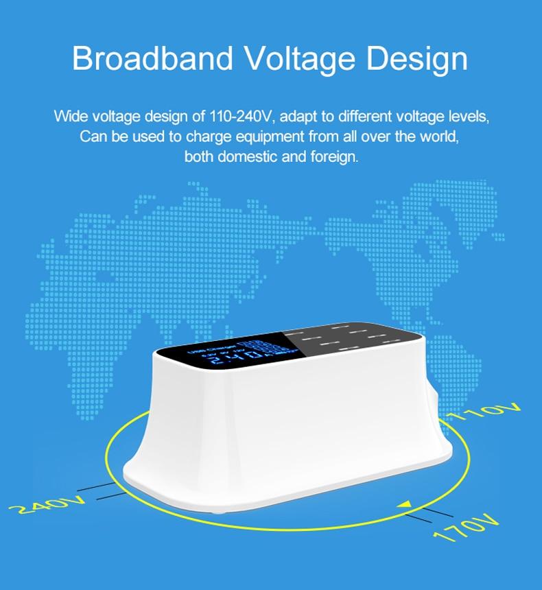Universal 8 Ports Smart USB Charger Station Hub Led Display charger (9)