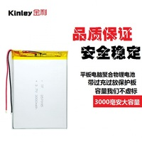 357095 Chi T7 Tablet Computer General 3 7V 3000mAh Large Capacity Lithium Polymer Battery