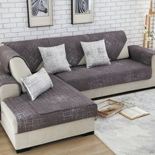 Modern Simple Sofa Cover Towel Grey 100% Cotton Cushion Four Seasons for Living Room  Textile