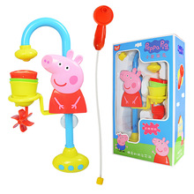 Genuine Peppa Pig Bathing Shower Nozzle Playing in the Water Automatic Water Spray George Action Figures Toy for Children Gift