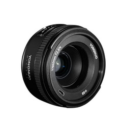 YONGNUO YN 40MM F2.8N AF MF Wide-Angle Prime Lens For Nikon DSLR Camera