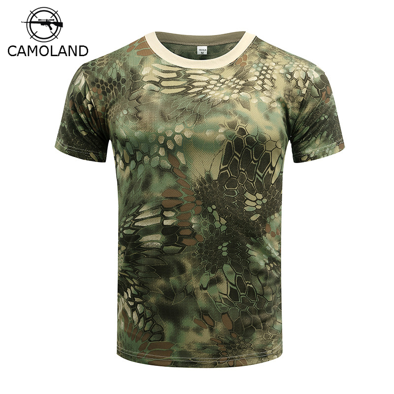 2017 Camouflage   T  -  Shirt   Quick Dry Breathable Tights Army Tactical   T  -  shirt   Mens Compression   T     Shirt   Fitness Summer Bodybulding