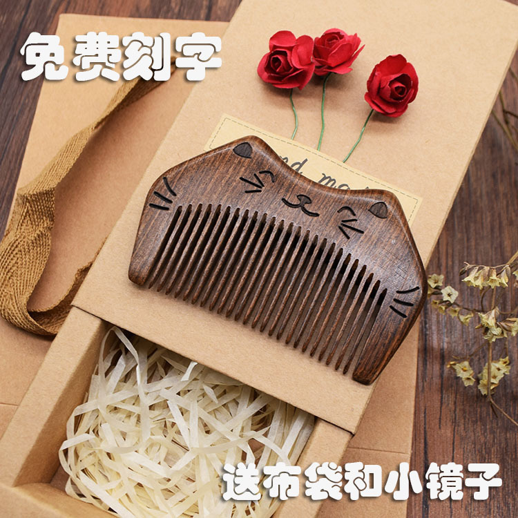 Trumpet Children Lovely Mini- Ebony Wooden Comb Hair Massage Defence Static Electricity Send Woman Gift high quality scalp massage comb 3 color mixed hair hair curls comb send elders the best gifts health care tools