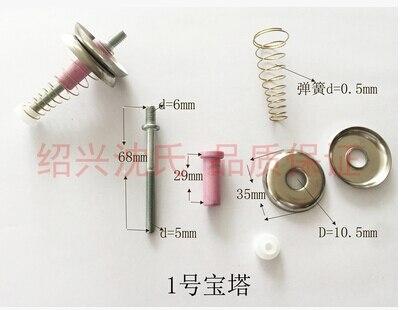 Pagoda Tenser Textile Yarn Spinning Machine Accessories Folder Rapier Machine Parts Ceramic Wire Wheel Gripper