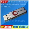 2016 100% Original  MRT DONGLE MRT  Dongle  for unlock Meizu Flyme account or remove password from
