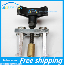 For Windshield wipers wiper arm bearing disassembly code disassembler pull Puller aftermarket car care tools