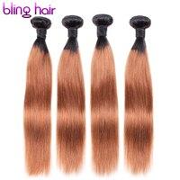 Bling Hair Ombre Brazilian Hair Weave Bundles Straight Weave 1B 30 Remy Human Hair Bundles 12