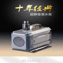 Fish tank aquarium submersible pump to change the type HQB-2200 Voltage 220V Power 40W head 2.3m flow 1900L / H