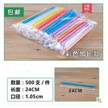 Disposable straws, pearl milk tea household beverage food grade PE materials