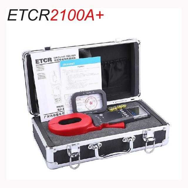 ETCR2100A + הדיגיטלי קלאמפ על קרקע כדור הארץ התנגדות Tester Meter/מהדק כדור הארץ התנגדות Tester