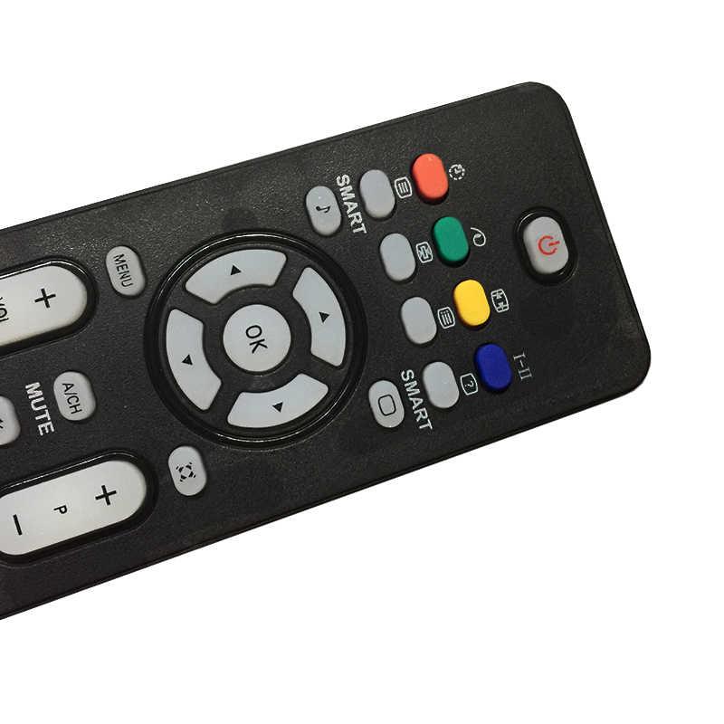 Télécommande de remplacement pour Philips RC2023611/01B