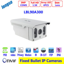 3MP Bullet IP Camera 4 Array IR LED Full HD 6mm lens POE Power Network IP