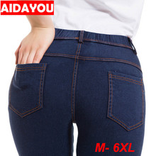 Ladies Jeans 2019 New Fashion 6XL Big Si