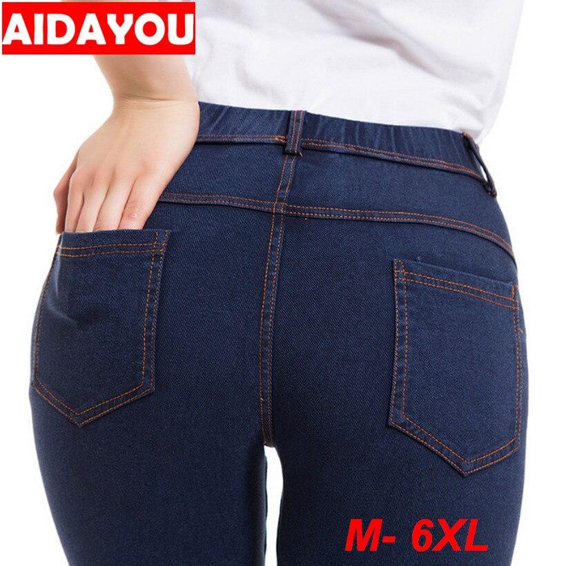 Ladies Jeans 2019 New Fashion 6XL Big Size Vintage Pencil Pants Denim Elastic Butt Lift Plus Size Korea Push UP Jeans Ouc469
