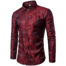 Для мужчин Вышивка Узор рубашка с длинными рукавами ретро-дизайн тонкие Повседневное Для мужчин Модная Костюмы выпускного вечера вечерние клуб даже рубашки