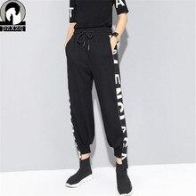 Fashion Harem Pantalon Letter