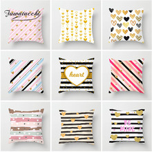 Fuwatacchi Gold Heart Printed Cushion Cover White Striped Pillow Decorative Square Throw Case for Home Sofa Decor