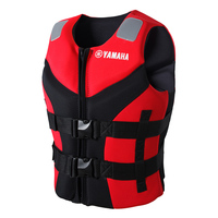 Adult Life Jacket Vest Swimwear Life Vests Jackets for Water Sports Man Jacket Swimming Boating Drifting Jacket
