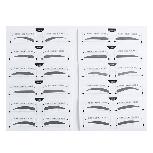 10pcs/set eyebrow sticker Grooming Kit beauty makeup tools eyebrow drawing shaper Template AC068 1