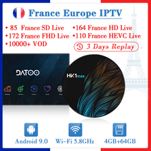 France IPTV French Arabic Italy Spain Portugal Turkey DATOO HK1 MAX Android 9.0 4G+64G BT Dual-Band WIFI Box IPTV France Arabic iptv france arabic italy code datoo hk1 mini android 9 0 bt dual band wifi 1 year iptv france arabic spain portugal set top box