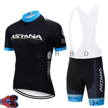 купить 2019 ASTANA Team pro cycling jersey 9D gel bike shorts set  Ropa Ciclismo bicycling Maillot Culotte clothing MTB Cycle Clothes онлайн