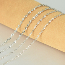 Sterling Colar Chain Twisted