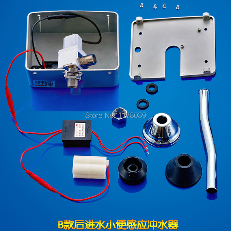 Wandhalterung Sensor Urinalarmatur Ac Und Dc Sensorurinal Freies Verschiffen J16440 Automatische Sensorurinal