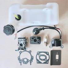 Карбюратор катушка зажигания топливный бак 43CC 52CC 47CC 40-5 CG430 CG520 1E40F-5 40F-5 TL43 кусторез Средний рот бак