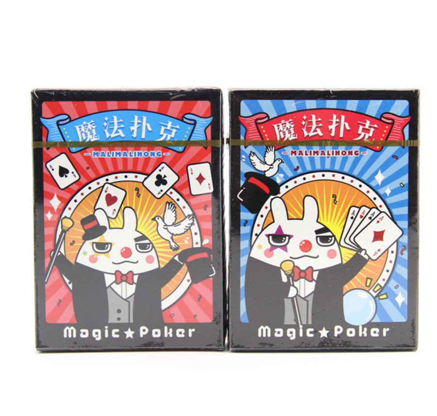2 pcs/lot Playing Cards Board Game Magic Props for Family Funny Entertainment 54 Sheets