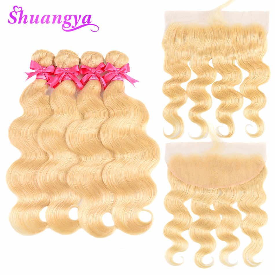 Волосы шуангья перуанские волнистые с фронтальной 613 блонд пучки с фронтальной Remy блонд человеческие волосы Кружева Фронтальные с пучками