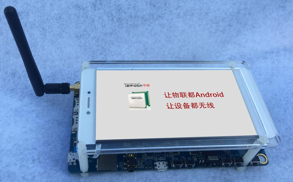 Amlink M100 wireless 4 core Android 2G3G4G 7 ARMA53 LTE full Netcom MTK6735 development board
