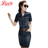 2016 Summer Style Sexy Hip Women Denim Dress Slim Plus Size Casual Club Bodycon Jeans Women