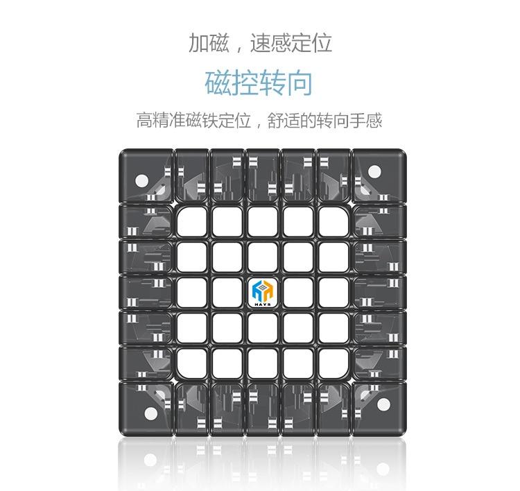 yuxin hays cube 03