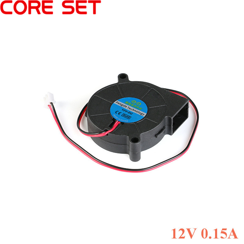 1pc 50mm Blower Fan 12v Sleeve DC 12 Volt 2Pins Heat Sink Blowing Radiator Cooling Brushless Cooler