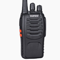 baofeng bf 888s זול Baofeng BF-888s UHF Long Range 5W 888S UHF מכשיר הקשר CTCSS DCS ניידת כף יד דו כיוונית רדיו PMR (1)