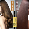 60ml Bifurcation Care To Improve Dry Edgy After Dyeing Damaged Disposable Hair Conditioner Hair Mask Hair Tail Oil Hair Care