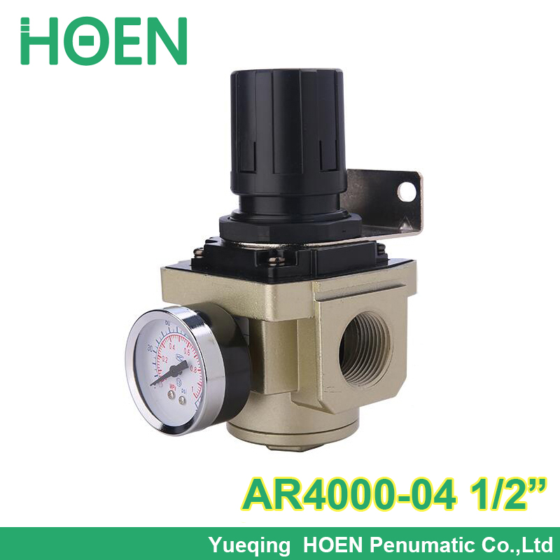 High quality Air compressor regulator control air pressure pneumatic AR4000-04 with gauge 1/2 BSP SMC type air treatment unitsHigh quality Air compressor regulator control air pressure pneumatic AR4000-04 with gauge 1/2 BSP SMC type air treatment units