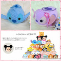 Free Shipping TS Stitch and Angel 2pcs/lot RARE Collection UM mobile screen cleaner wiper key chain bag hanger plush toys gifts