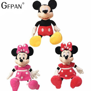 GFPAN 1 pcs 40/60cm Hot Sale Kawaii Mickey Mouse& Minnie Mouse Stuffed Soft Plush Toys High Quality Classic Gift Toy For Girls