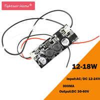 12-18W LED Built-in Driver 300mA (12-18)x1W DC 30V~60V Led Driver 12W 14W 15W 16W 18W Power Supply AC/DC12-24V for DIY LED light
