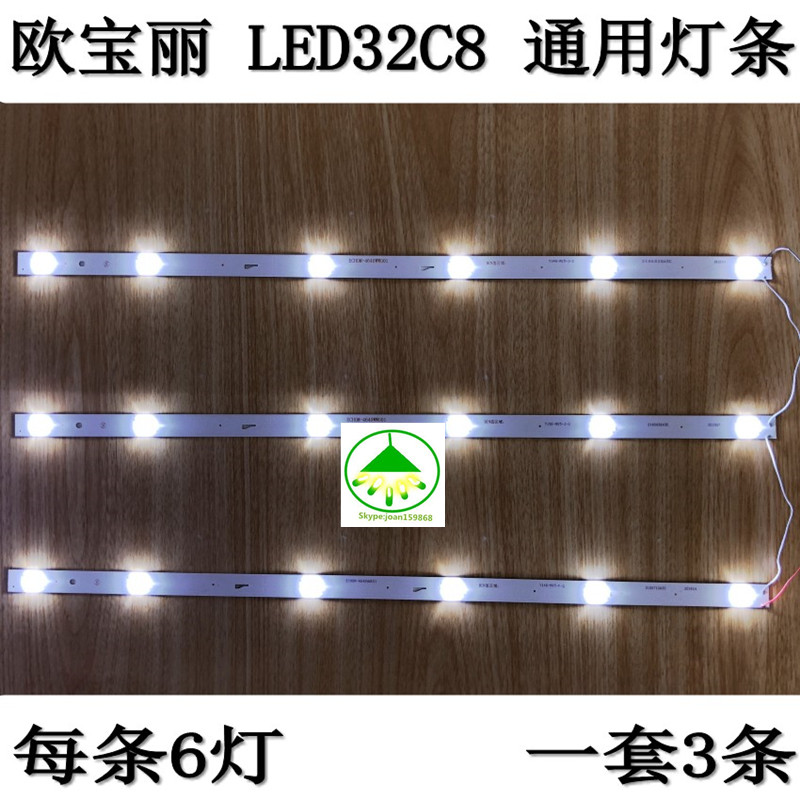 3 Pcs/Lot  100% New LCD TV Backlight Strip LED32C8  303XJ320034 XJ32D06-ZC14F-07  6 LEDs  One Lamp Bead Is  3V