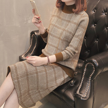 Women's suit 2019 New autumn Plaid sweater Ms. Long-sleeved bottoming shirt Knitted + Skirt Sailor Skirt Fashion Two-piece